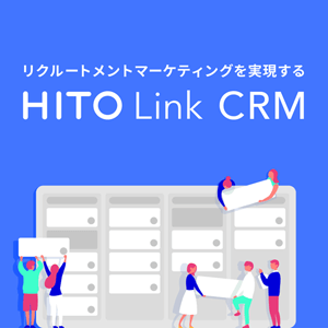 HITO-Link CRM
