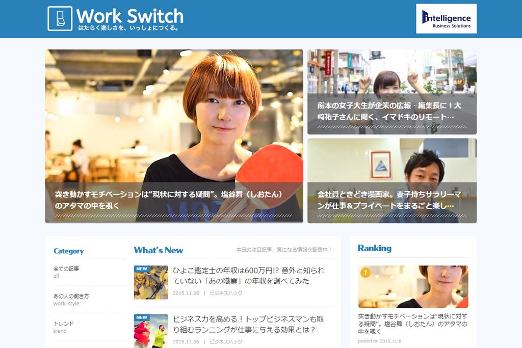 worK_switch