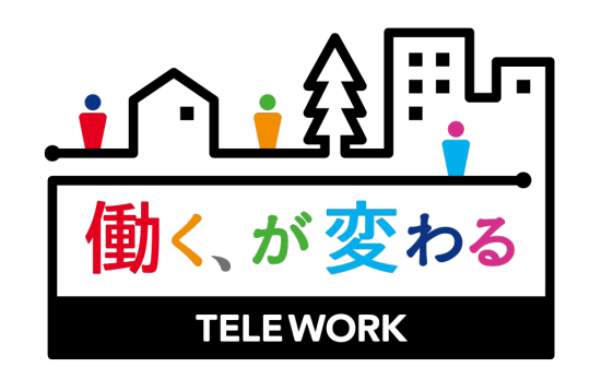 tw_logo01