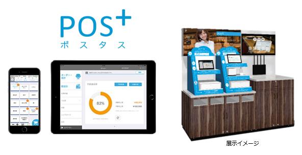 postas-counter