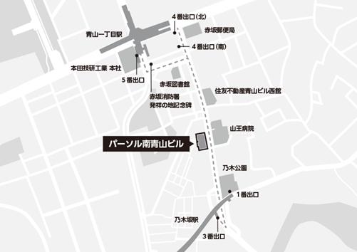 minami_aoyama
